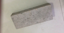 240异型9公分水泥砖240×90×53