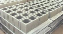 空心砖390×170×190